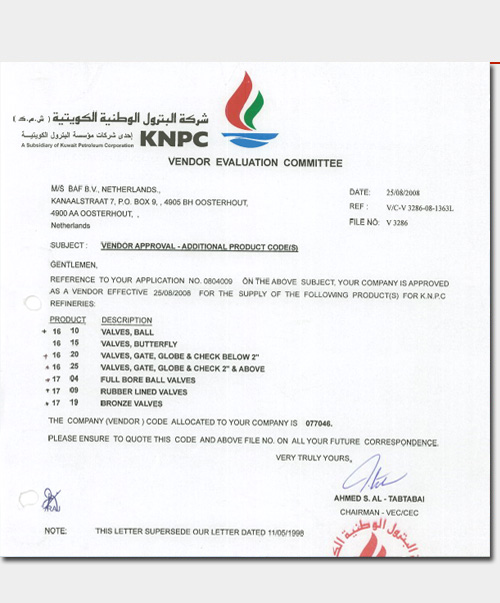 KNPC VEC approval