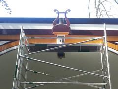 Muziekschelp Oosterhout - 1